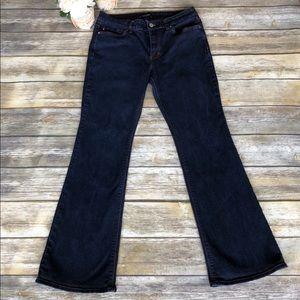 White House Black Market Skinny Flare Jeans Sz 10S